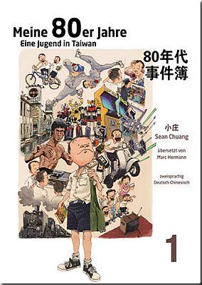 Meine 80er Jahre, Band 1 (Chinabooks)