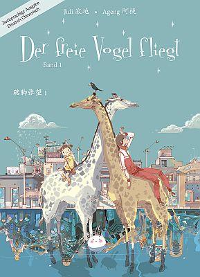 Der freie Vogel fliegt, Band 1-3 (Chinabooks)